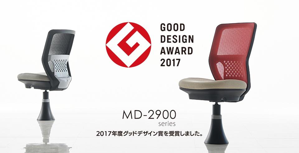 賞 グッド デザイン